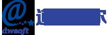 北京道隆华尔软件股份有限公司